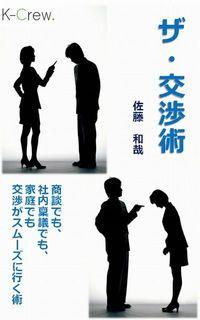 hyoushi_400_640.jpg